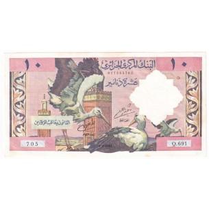 ALGÉRIE - Pièce de 100 Dinars 2018 ( 2019)  Neuve