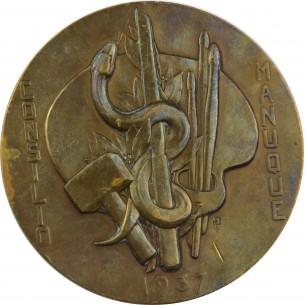 2€ Commémorative  Saint - Marin  2005,  Année mondiale de la physique
