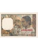 Gabon - Billet 1000 Francs P- 03b (1978) TTB