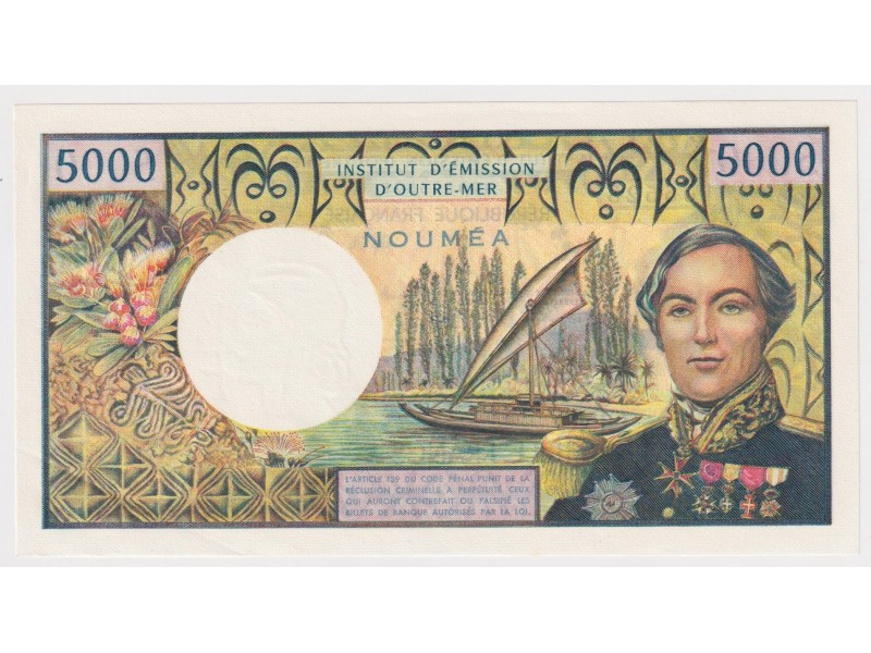 5 Francs Napoléon III, tête laurée 1868 Strasbourg F.331/13