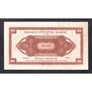 5 Dinars Tunisie 1983 -P.79