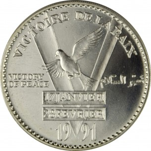 500 Francs  Pierre Marie Curie 1994 TTB