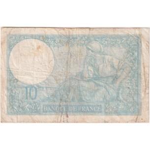 Mauritanie -Billet 100 OUGUIYA  2017 P-23