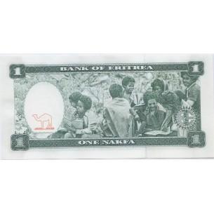 10000 Dobras Saint Thomas et Prince P. 66a 1996 NEUF