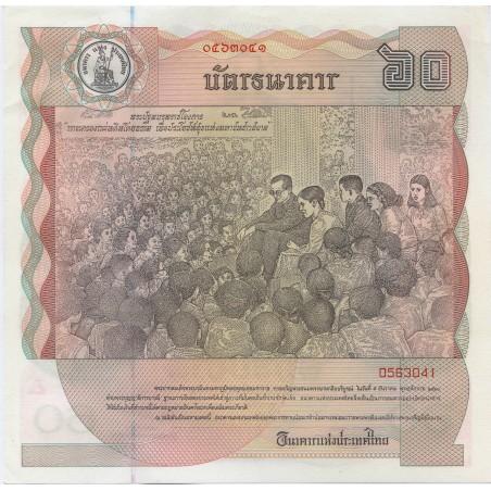 60 BAHT  THAILANDE 5-12-1987  P.93 BILLET/NOTE NEUF/UNC