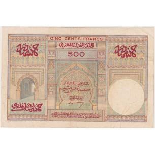 Jamaique  - Billet 50 Dollars 2012 P-89