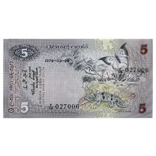 PAIRE 50 Francs QUENTIN LA TOUR  1978  F.67.3