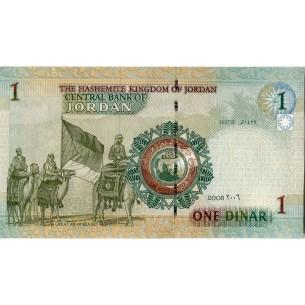 Monnaie satirique Napoléon III Bataille de Sedan