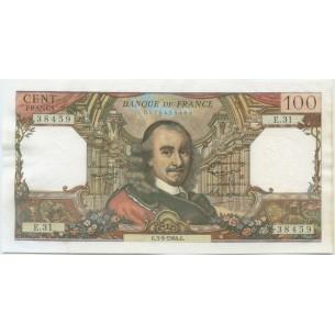 2 Euro Autriche 2005 - 50e anniversaire du Traité d'État Autrichien