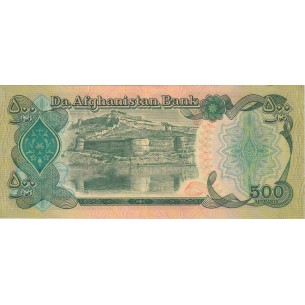 5 Pesos Cuba 1968 Antonio Maceo P-1023a