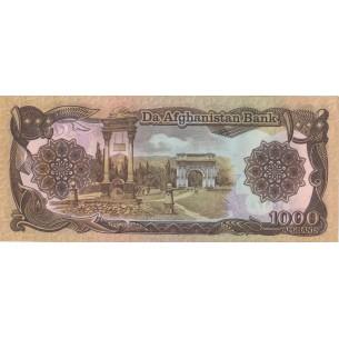 1000 Pesos Uruguay  (1974) P-52