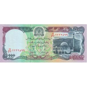 100 Rupees Sri Lanka 1979 P.88a