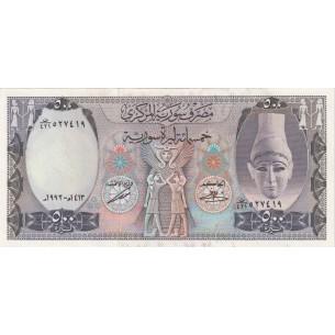5 Rupees SRI LANKA 1979 P-84a
