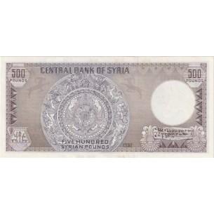 10 Rupees Sri lanka 1979 P-85a