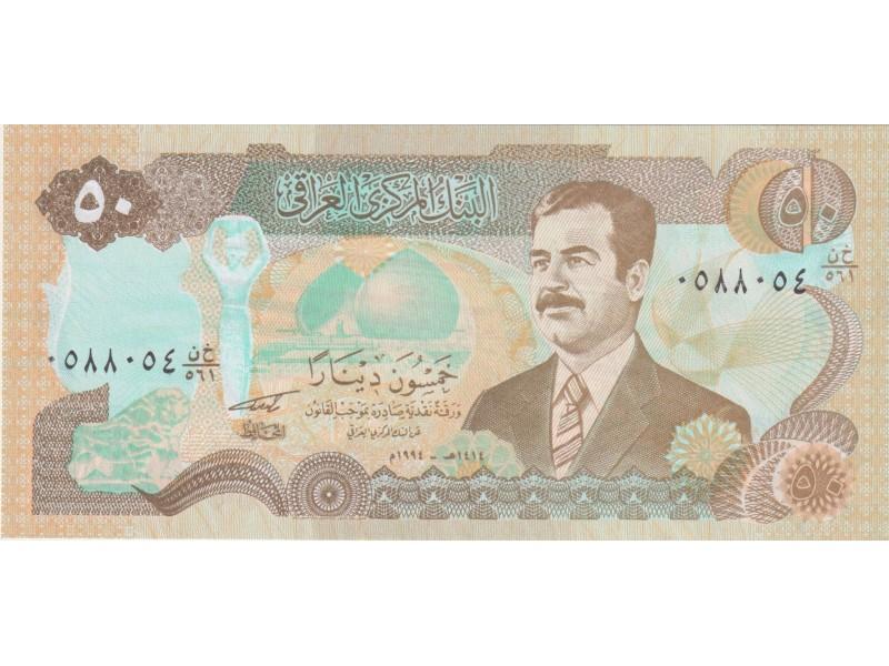 Irak 50 Dinars 1994 P.83
