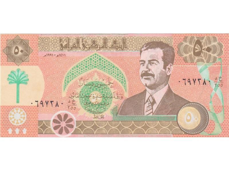 Irak 50 Dinars 1991 P. 75
