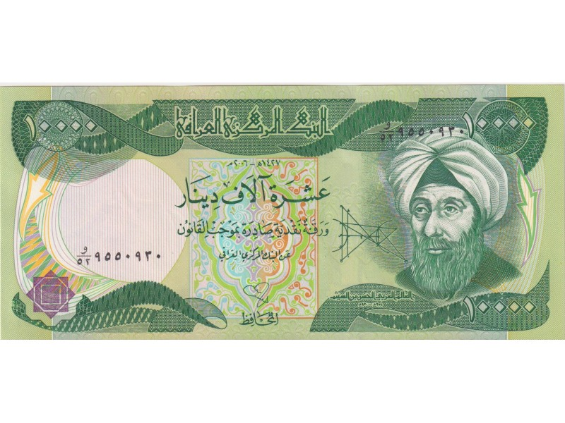 Irak 10000 Dinars 2003 P. 95a