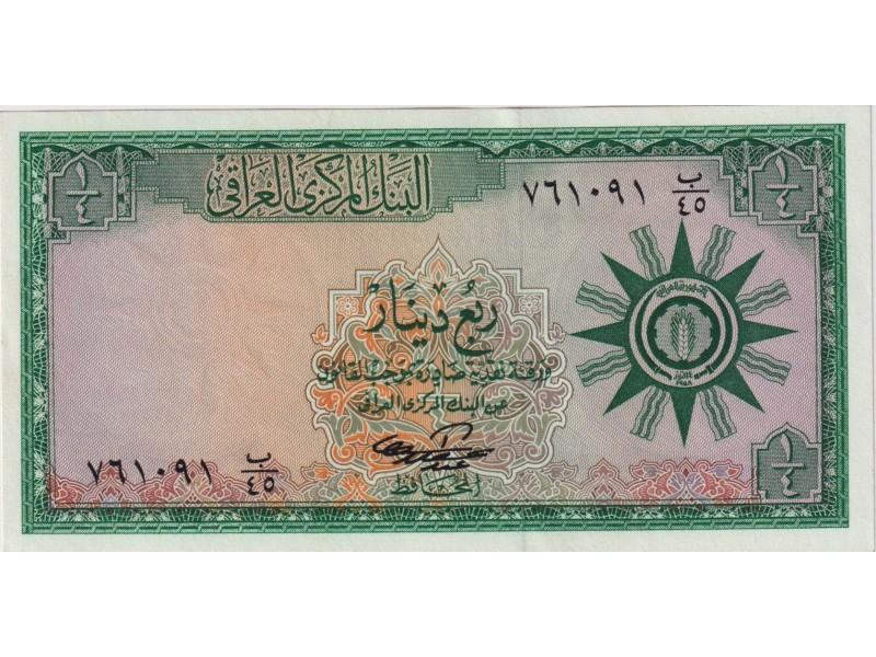 Irak 1/4 Dinar 1959 P. 51b