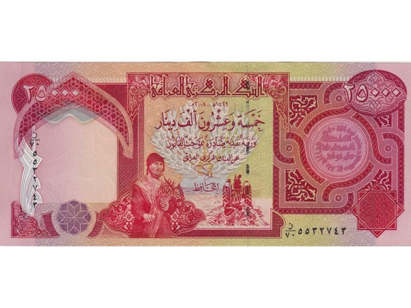 Irak 25000 Dinars 2008 P.96d