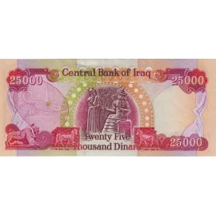 1000 Francs MINERVE & HERCULE 1950 F.41.33