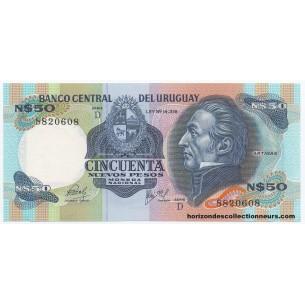 2 € Commémorative Portugal 2008 - Droit de l'Homme