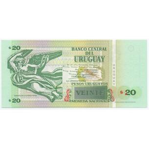 PORTUGAL pièce 2 euros 2009 - UEM