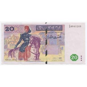 2 Euros Finlande 2007 -Indépendance de la Finlande