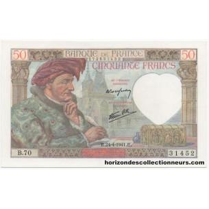 AUTRICHE pièce 2 Euros 2007 - Traité de Rome