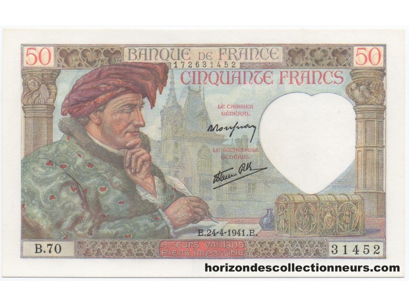 2 € Commémorative Autriche 2007- Traité de Rome