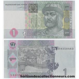 2 € Commémorative France 2007- Traité de Rome