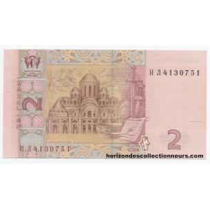 2 Euro Irlande 2007- Traité de Rome