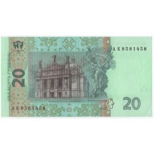 2 Euros Italie 2007- Traité de Rome