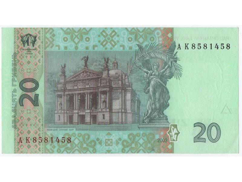 2 € Commémorative Italie 2007- Traité de Rome
