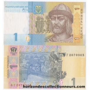 PORTUGAL pièce 2 euros 2007 - Présidence de l'Union Européenne