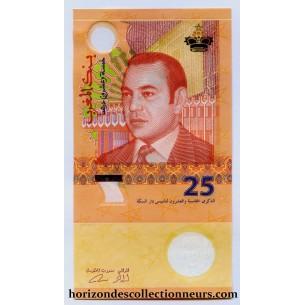 2 Euros Pays-Bas 2014 - Alexandre et Béatrix, double portrait