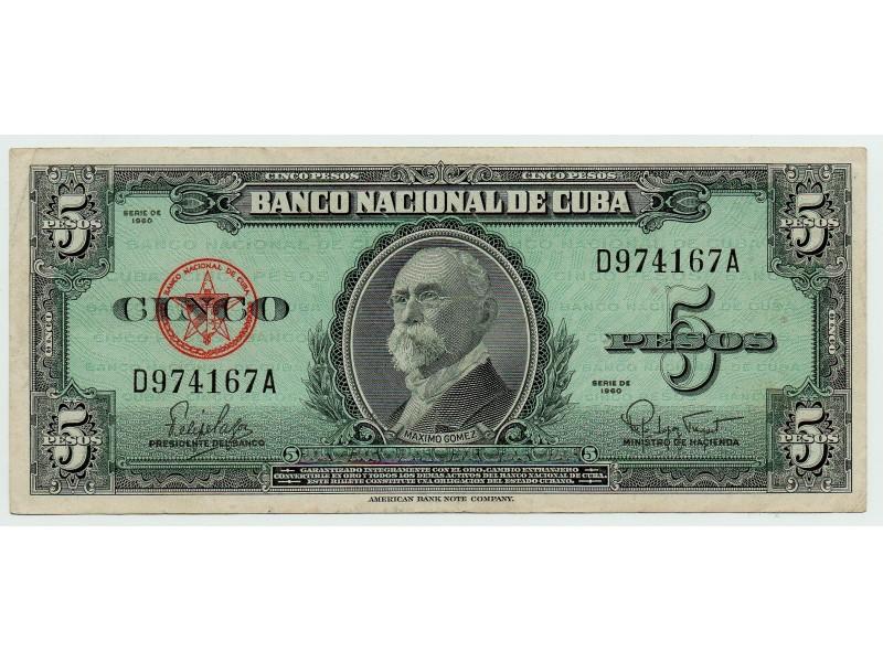 50 Francs QUENTIN LA TOUR  FRANCE 1978 F.67.03 pr.NEUF