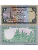 5 Francs VIOLET FRANCE 1947 F.4.3 . SPL