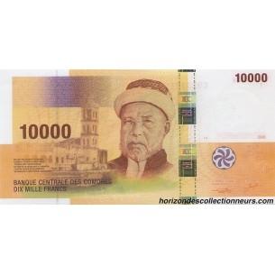 États -Unis D'Amérique 1/4 Dollar Illinois 2003 Atelier D
