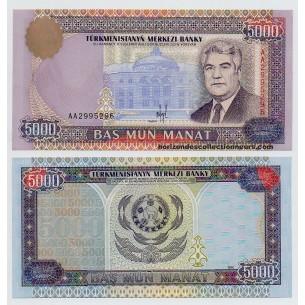 États -Unis D'Amérique 1/4 Dollar Maine 2003 Atelier D