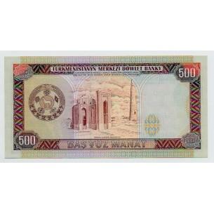 États -Unis D'Amérique 1/4 Dollar Chaco Culture 2012 Atelier S
