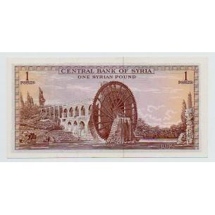 États -Unis D'Amérique 1/4 Dollar American Samoa 2009 Atelier D