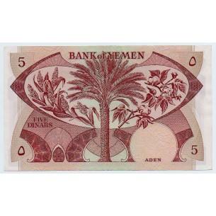 États -Unis D'Amérique 1/4 Dollar Washington 2007 Atelier P