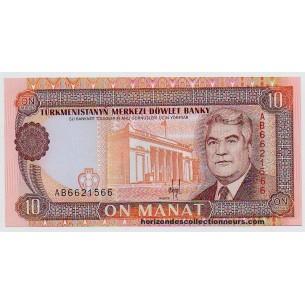 États -Unis D'Amérique 1/4 Dollar Alaska 2008