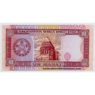 États -Unis D'Amérique 1/4 Dollar Montana 2007 Atelier P