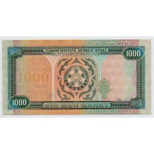 États -Unis D'Amérique 1/4 Dollar South Dakota 2006 Atelier P