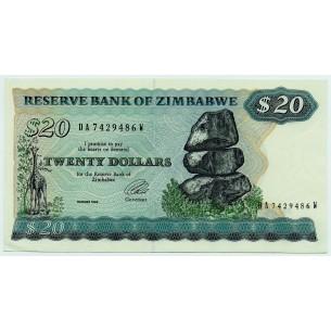 1 Quarter Dollar 1999- Georgia