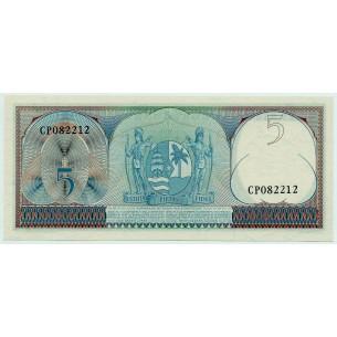 États -Unis D'Amérique 1/4 Dollar Missouri 2003 Atelier D