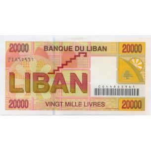 LIBYE 1 DINAR, P-68 BILLET NEUF/UNC