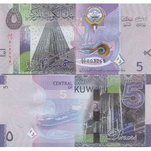 50 Nuevos Pesos URUGUAY 1981 P.061c NEUF/UNC