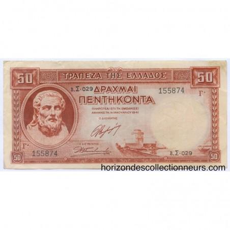 Billets de Grèce